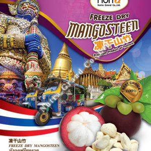 冻干山竹 泰国零食 进口水果 代工生产