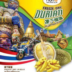 冻干榴莲 泰国零食 进口水果 代工生产