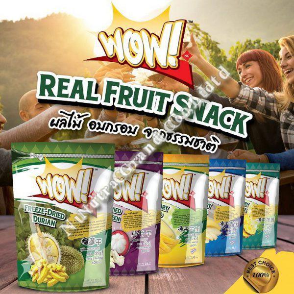 泰国进口冻干水果食品
