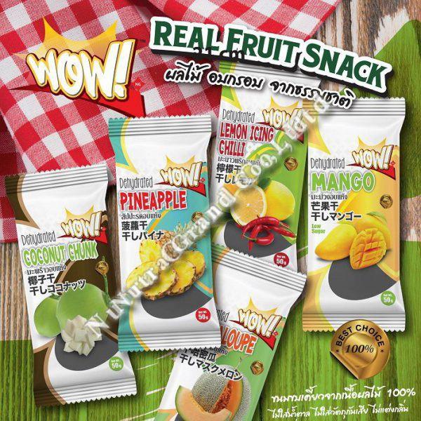 泰国进口水果干零食